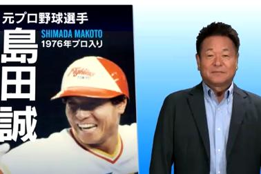 テレビCM放送